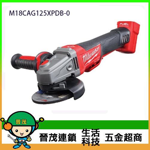 18V鋰電無刷5''速停砂輪機 M18CAG125XPDB-0
