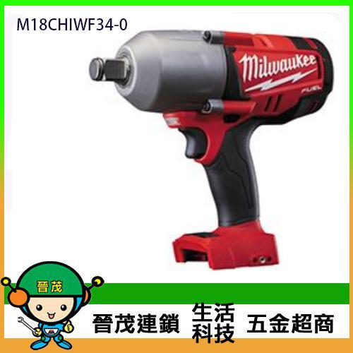 """18V鋰電無碳刷3/4""""高扭力扳手 M18CHIWF34-0(單機)"""