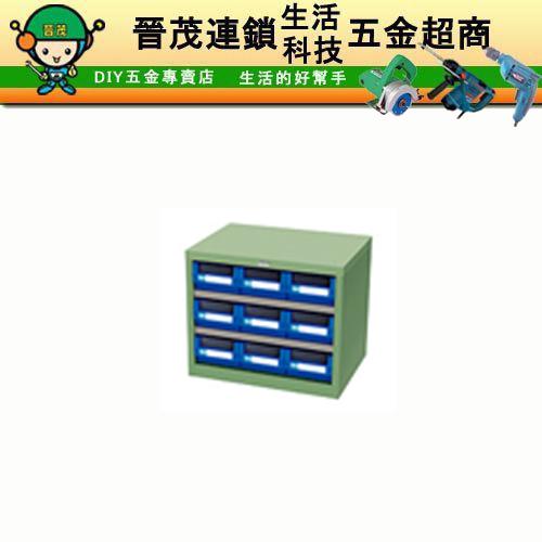 RM-309零件箱