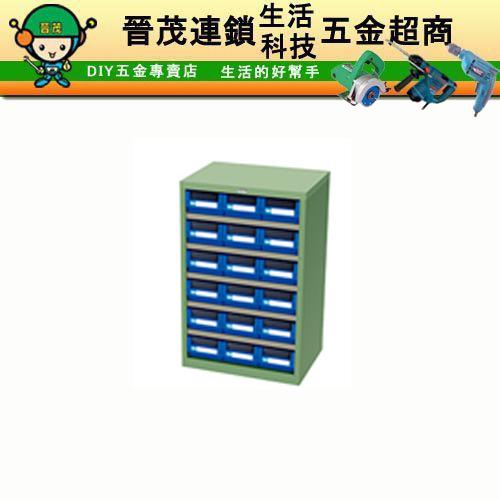 RM-318零件箱