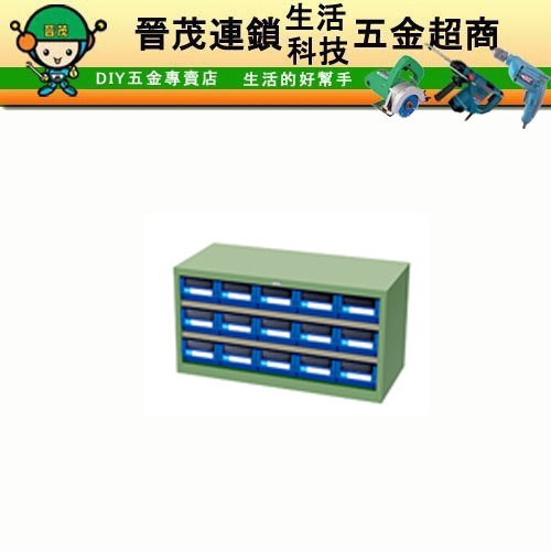 RM-515零件箱