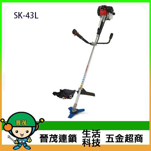 43CC硬管肩掛式割草機 SK-43L