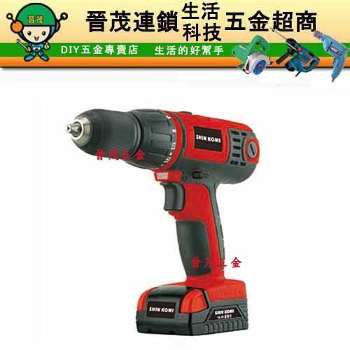 14.4V鋰電震動電鑽