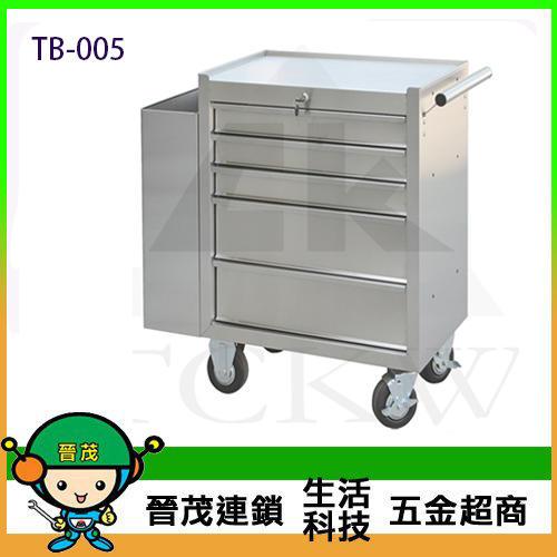 不�袗�工具車 TB-005