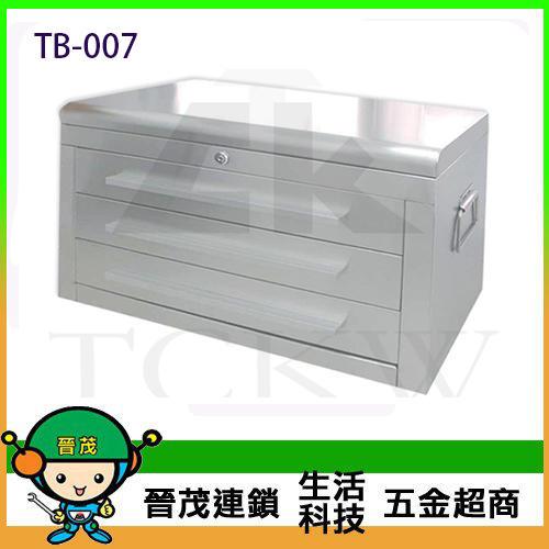 不�袗�工具箱 TB-007