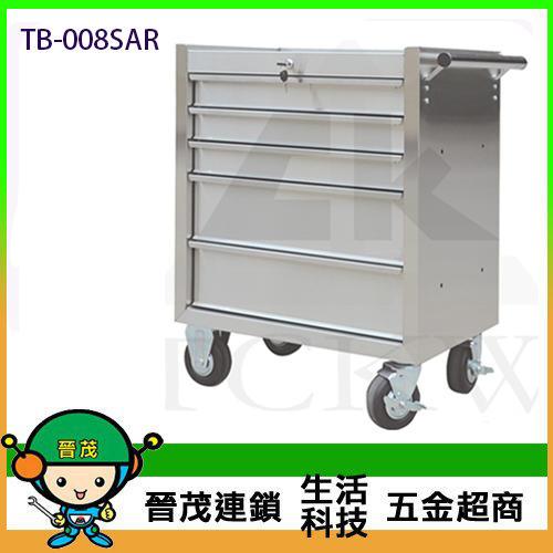 不�袗�工具車 TB-008SAR