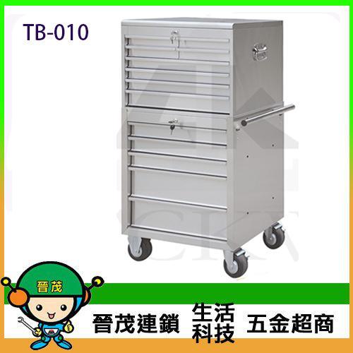 不�袗�工具車 TB-010 (請先詢問價格和庫存)