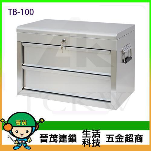 不�袗�工具箱 TB-100 (請先詢問價格和庫存)