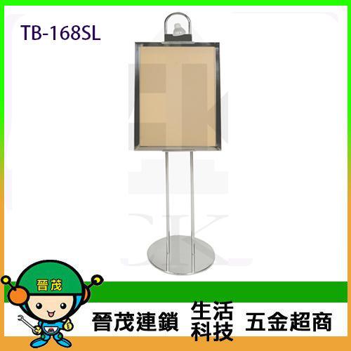 不�袗�告示牌 TB-168SL (請先詢問價格和庫存)