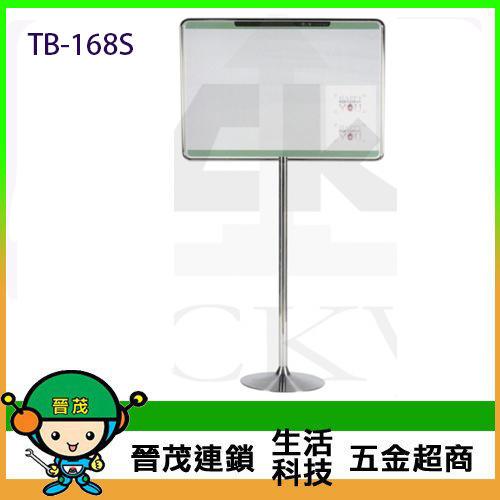不�袗�告示牌-大橫 TB-168S
