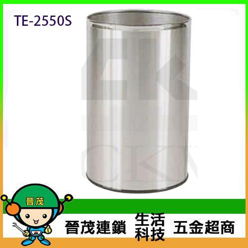 不�袗�傘桶 TE-2550S