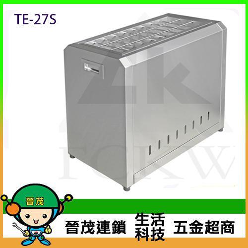不�袗�傘箱(27人份) TE-27S