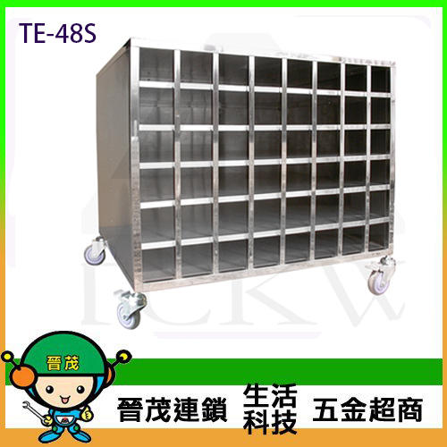 不�袗�傘櫃 TE-48S (請先詢問價格和庫存)