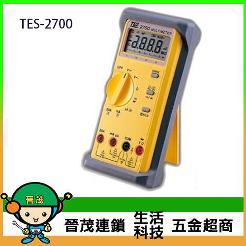 自動換檔三用電錶 TES-2700