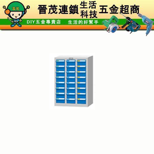 TKI-1308-1零件箱
