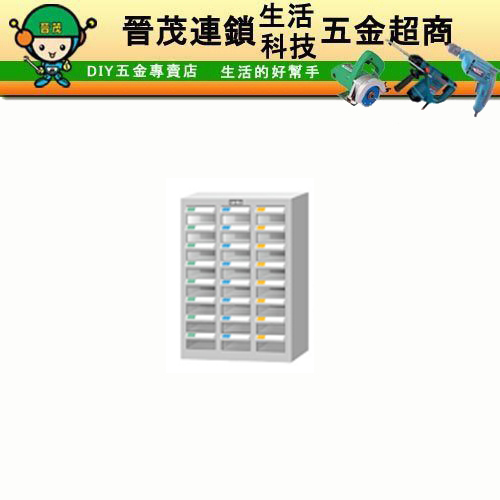 TKI-1308-2零件箱