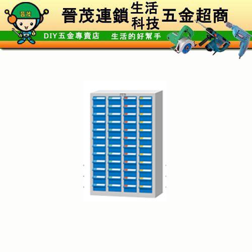 TKI-1412-1零件箱