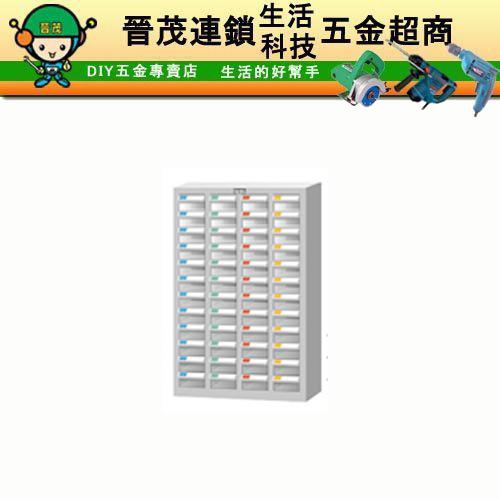 TKI-1412-2零件箱