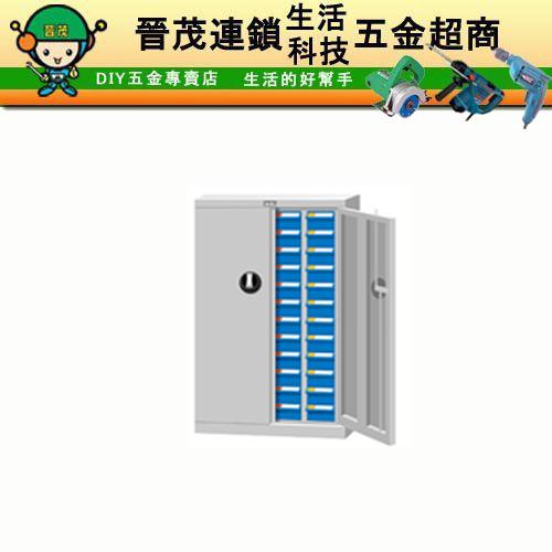 TKI-1412D-1零件箱