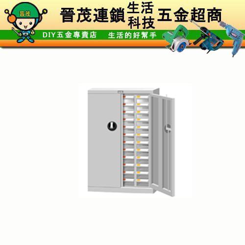 TKI-1412D-2零件箱