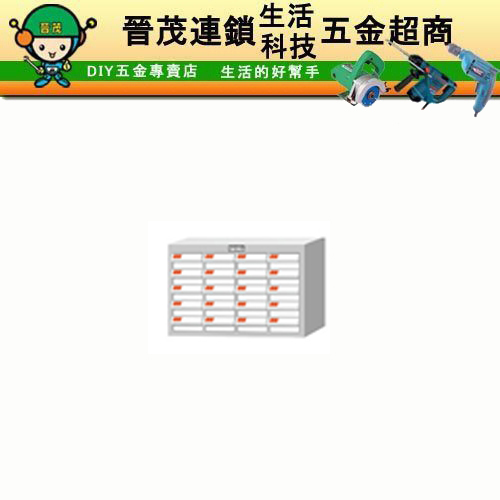 TKI-2405-1零件箱