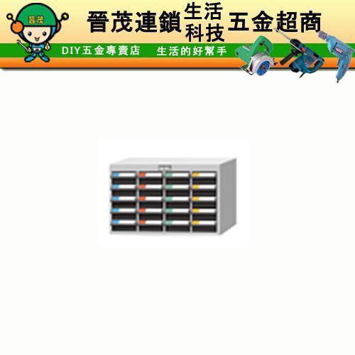 TKI-2405-9零件箱