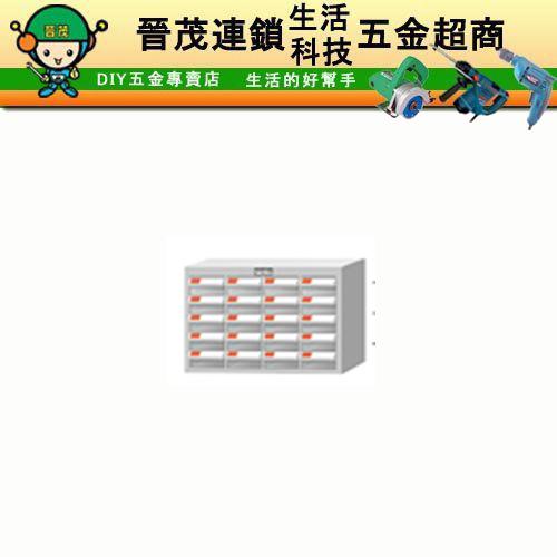 TKI-2405零件箱