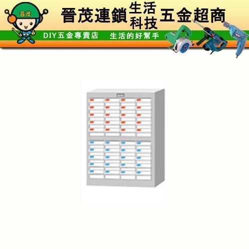 TKI-2410-1零件箱