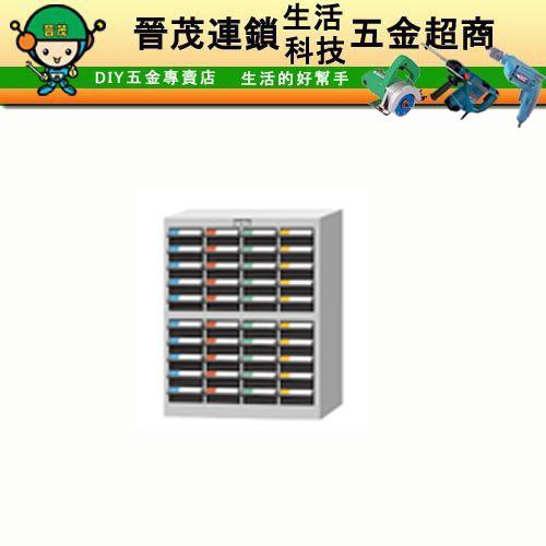 TKI-2410-9零件箱
