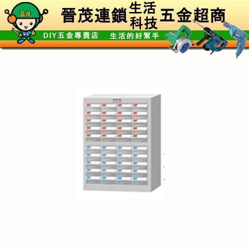 TKI-2410零件箱