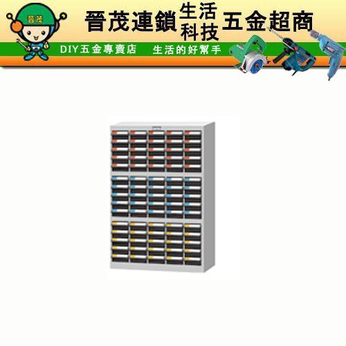 TKI-2515-9零件箱