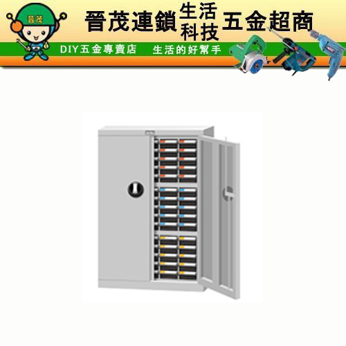TKI-2515D-9零件箱