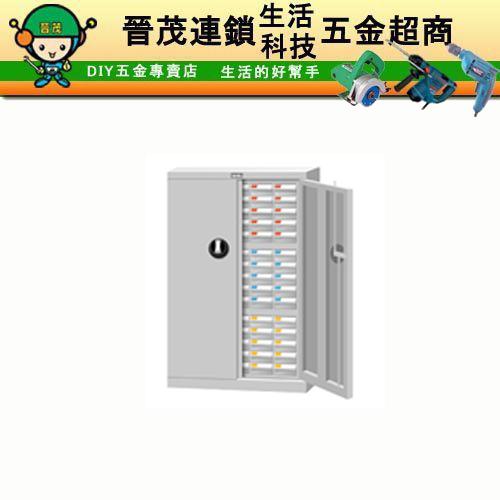 TKI-2515D零件箱