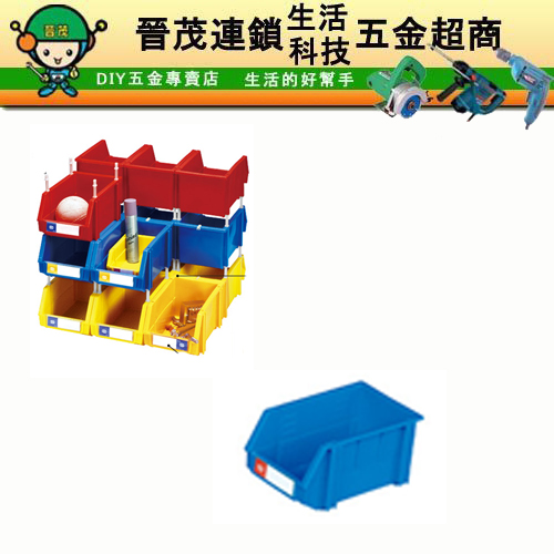 TKI-815零件箱(1箱)