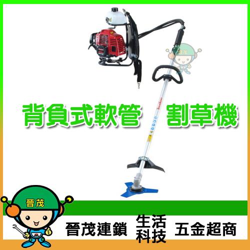 背負式軟管割草機 TSK430H