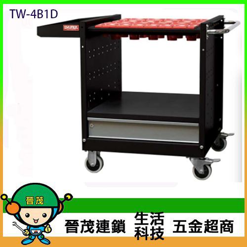 效率型刀具車 (一抽) TW-4B1D