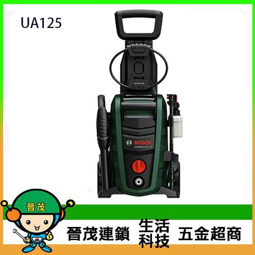 高壓清洗機 UA125