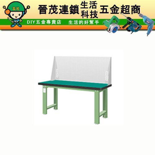 WA-57N4天鋼工作桌