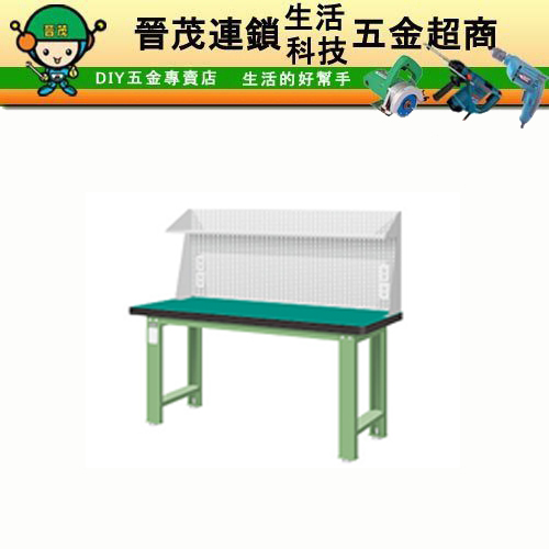 WA-57N5天鋼工作桌