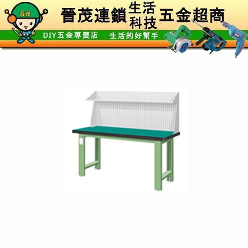 WA-67N3天鋼工作桌