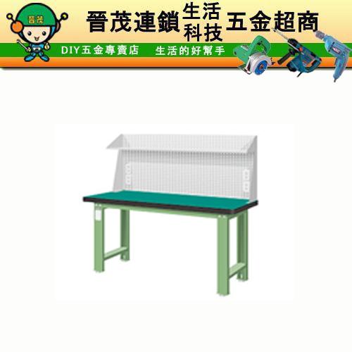 WA-67N6天鋼工作桌