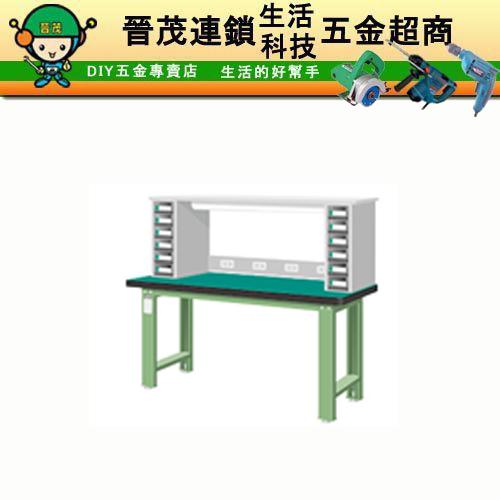 WA-67N7天鋼工作桌