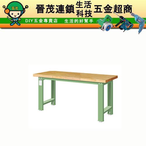 WA-67N工作桌/另售不同桌面