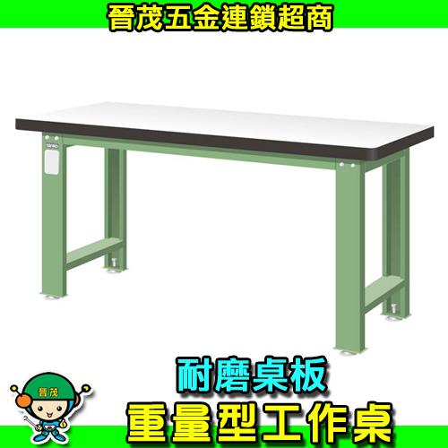 Tanko天鋼重量型工作桌 【WA-57F】WA-67F/WA-77F
