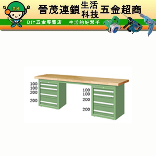 WAD-77041N工作桌/另售其它桌面