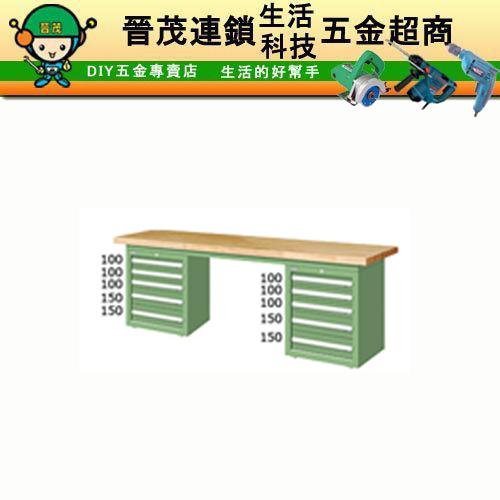 WAD-77051N工作桌耐衝擊桌板/另售其它桌面