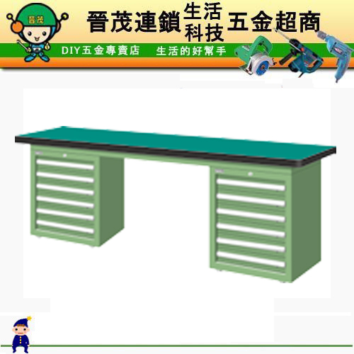 WAD-77061N耐衝擊桌板工作桌/另售其它桌面