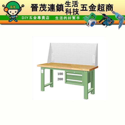 WAS-54022N4天鋼工作桌