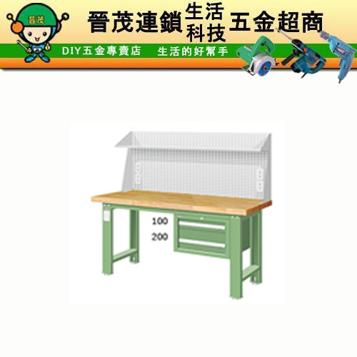 WAS-54022N5天鋼工作桌