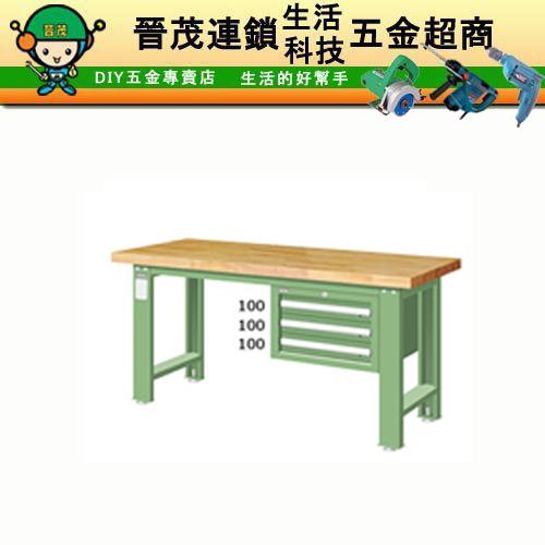 工作桌WAS-54031N/另售其它桌面